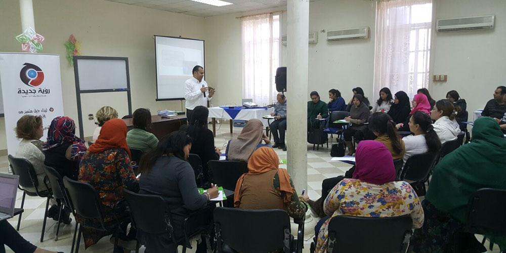 تدريب لمجموعة من المدرسين الاكفاء