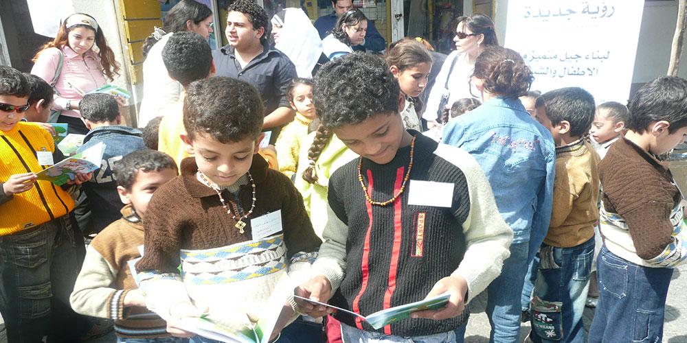 توزيع هدايا بيوم اليتيم